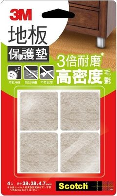 3M地板保護墊米色方形(4入) 4710367442523