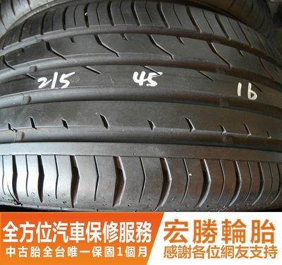 【宏勝輪胎】中古胎 落地胎 二手輪胎:B640.215 45 16 馬牌 CSC3 9成 4條 含工6000元