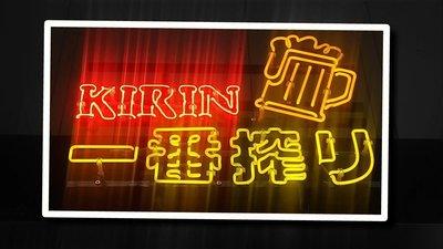 ^.^飛行屋( 品)KIRIN ICHIBAN麒麟一番搾 聖誕湯杯組 附湯匙 ~陶瓷 顏色~紅色 黃色!!
