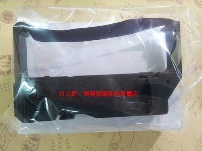 上堤┐(含稅 2個$300元 ) SYS-3300+發票收銀機色帶 SP-200 /212-232-250 POS