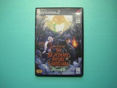 PS2 原裝日版光碟 ~ 聖誕夜驚魂..巫奇的復仇