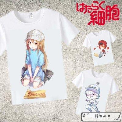 BERCH 二次元T恤 工作細胞動漫T恤周邊白紅血球細胞血小板夏短袖角色印象T恤衣服裝BE658