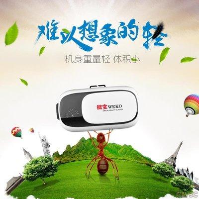 『起點3c館』vr眼鏡成人影院頭戴式遊戲一體機3d虛擬現實眼鏡視頻頭盔情趣資源