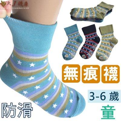 O-114-1 星星橫條-無痕防滑短襪【大J襪庫】6雙210元3-6歲男童襪女童襪-棉襪無痕襪防滑襪-200支細針編織台