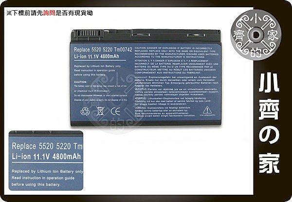 Acer TravelMate 5720 5720G 7220 7520 7520G 7720G 5320電池 小齊的家