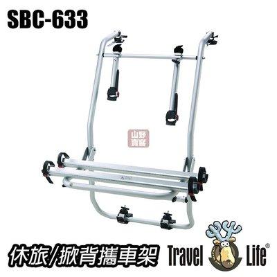 【山野賣客】Travel Life SBC633 本田 HONDA CRV4 有尾翼 飾板 2012/10~(含防傾桿)