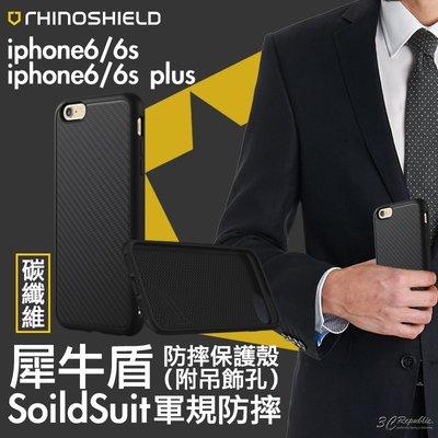 免運 犀牛盾 SolidSuit iP...