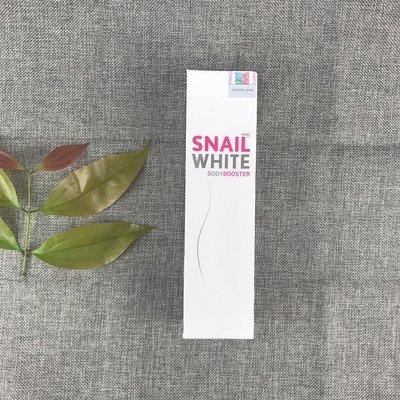 【NAINAIS】泰國🇹🇭 snail...
