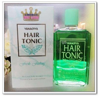 *光麗美容髮品批發*  柳屋 雅娜蒂 YANAGIYA 髮根營養液 240ml 頭皮水 公司貨