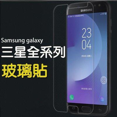 水果本舖*Samsung 三星 A51 A30 A20 A50 A40 A60 A70手機 鋼化 保護貼 玻璃貼