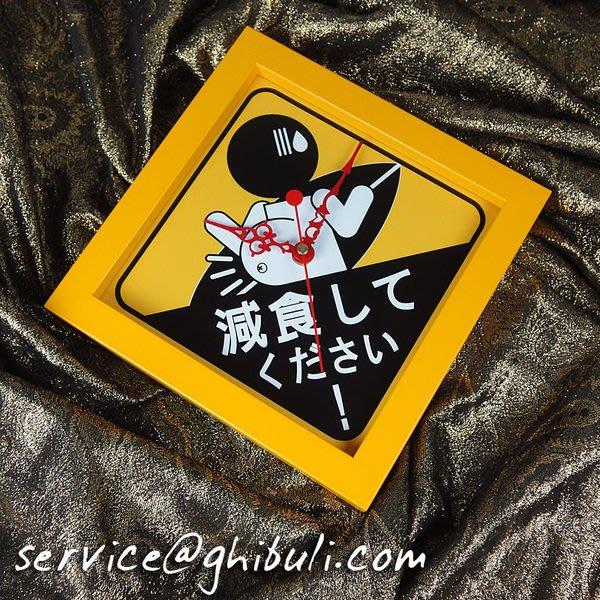 【衝浪小胖】減食してください!掛鐘/KUSO/桌鐘/時鐘/創意個性商品/台灣設計/手工製作