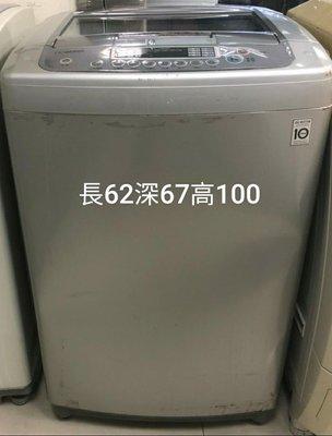 新竹二手家具 買賣 總店來來-LG 13公斤 全自動 洗衣機~新竹搬家公司 竹北-新豐-竹南-頭份-2手 買賣 家電 桌椅-茶几-沙發-衣櫥-電視櫃-床架-床墊