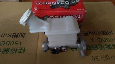 ###### 三菱Space Gear【煞車總泵】SANYCO