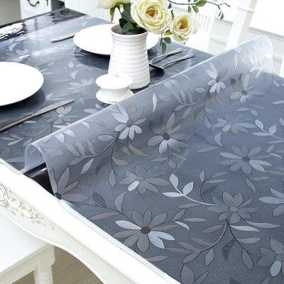 軟塑料玻璃PVC桌布防水防燙防油免洗餐桌墊透明茶幾墊網紅水晶板zg