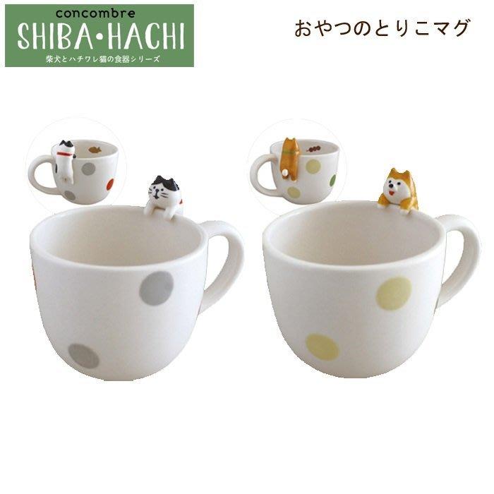《齊洛瓦鄉村風雜貨》日本雜貨zakka 日本正版DECOLE 貓咪柴柴屁屁造型馬克杯 貓貓柴犬點點咖啡杯