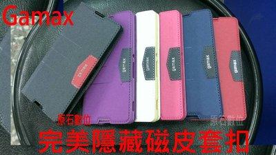 【原石數位】Gamax 嘉瑪仕   Sony Xperia Z C6602   完美隱藏磁扣 / 側掀可立皮套