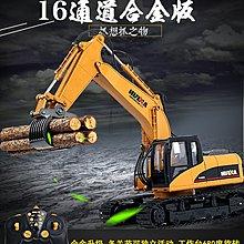合金版 16通機履帶式 遙控控抓木機(非15通道遙控挖土機)