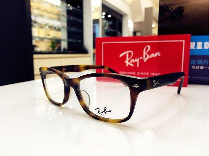RayBan 雷朋經典消光玳瑁色鏡架 日本製 萬年不敗人氣款 街頭時尚百搭單品 RB5152 5195 公司貨 5152