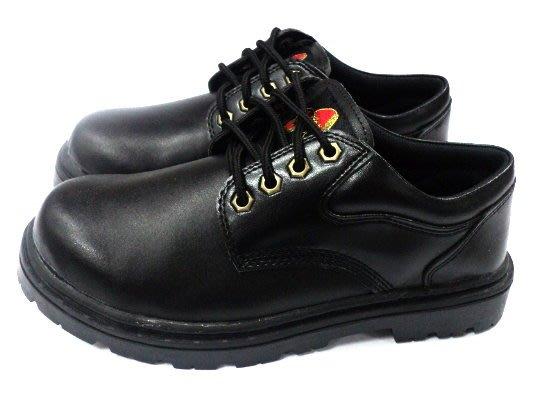美迪~帥門59(鞋帶款)-工作安全鞋-台灣製~(有鋼頭)~檢內登字第R55406號