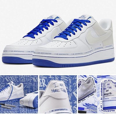 Air Force 1 low - Nike x uninterrupted