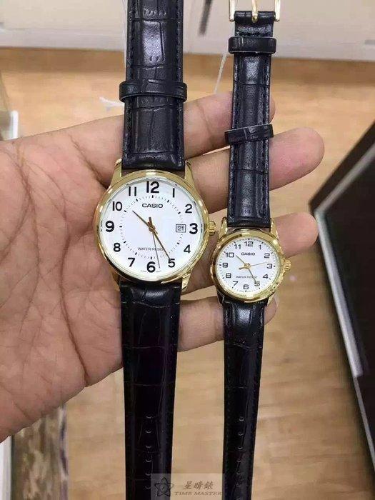 精選特價,原裝正貨對錶Casio 卡西歐 玫瑰金阿拉伯數字刻度,日期功能,對錶價,50米防水,聯保送盒