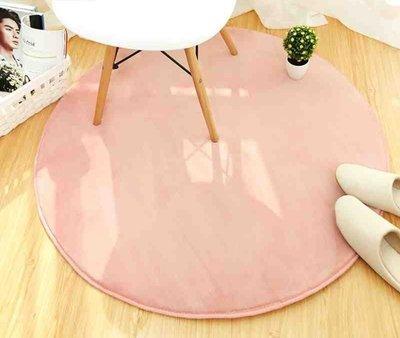 ~幸福家園~可定製保暖柔柔珊瑚絨圓形地毯~瑜伽墊~簡約臥室床邊客廳茶几純色毯~爬行墊~地墊 款式價錢不同請看 介紹