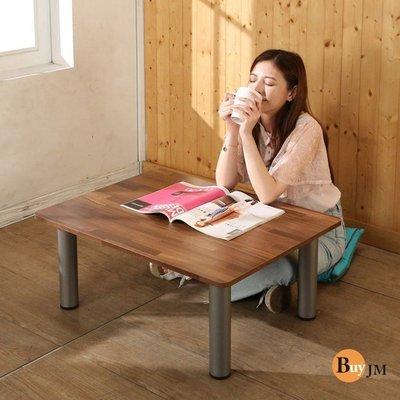 電視櫃 BuyJM 低甲醛拼接木紋穩重型茶几桌/和室桌/電腦桌/80*60公分 公仔櫃 B-CH-TA049MP