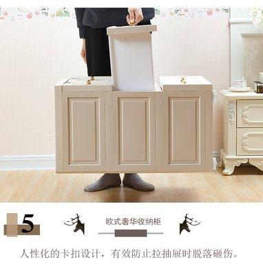 ♣小雅家居♣ 加厚歐式收納櫃抽屜式塑料整理櫃子儲物櫃嬰兒童衣櫃寶寶五斗櫃子