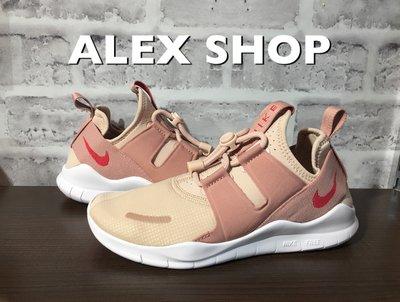 艾力克斯 NIKE WMNS FREE RN CMTR 2018 女 AA1621-200 粉橘白襪套 訓練慢跑鞋ㄇ原3