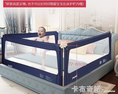 美國playkids兒童床護欄床圍欄寶寶防摔防護欄2米1.8垂直升降通用 卡布奇諾HM