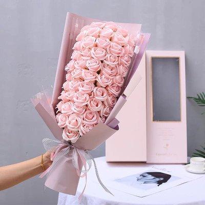 情人節創意禮物仿真51朵粉色玫瑰花束香皂花禮盒生日禮物送女友新奇