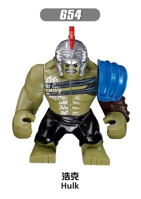 [環球]654盔甲綠浩克/超級英雄/復仇者聯盟/0651-0658相容LEGO非樂高76088