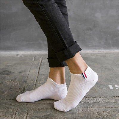 男士襪子夏季薄款低幫淺口隱形船襪黑灰白色運動純棉短襪吸汗防臭
