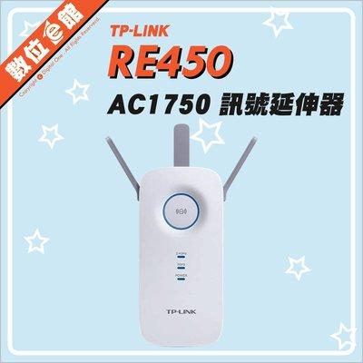 【公司貨【附發票免運費】TP-LINK RE450 AC1750 Wi-Fi訊號訊號延伸器 橋接器 中繼站 強波器