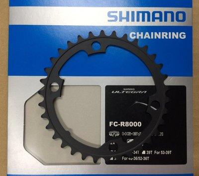 三重新鐵馬 SHIMANO 補修齒片 FC-R8000 34T齒片 FOR 50/34T