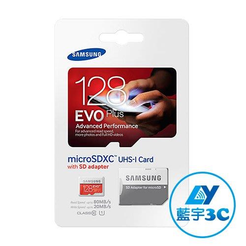 【藍宇3C】SAMSUNG EVO Plus 128GB microSDXC 高速記憶卡(現貨中)