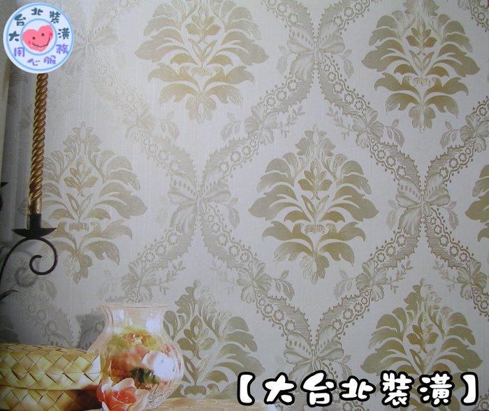 【大台北裝潢】KU國產現貨壁紙* 歐式大圖騰(3色) 每支360元