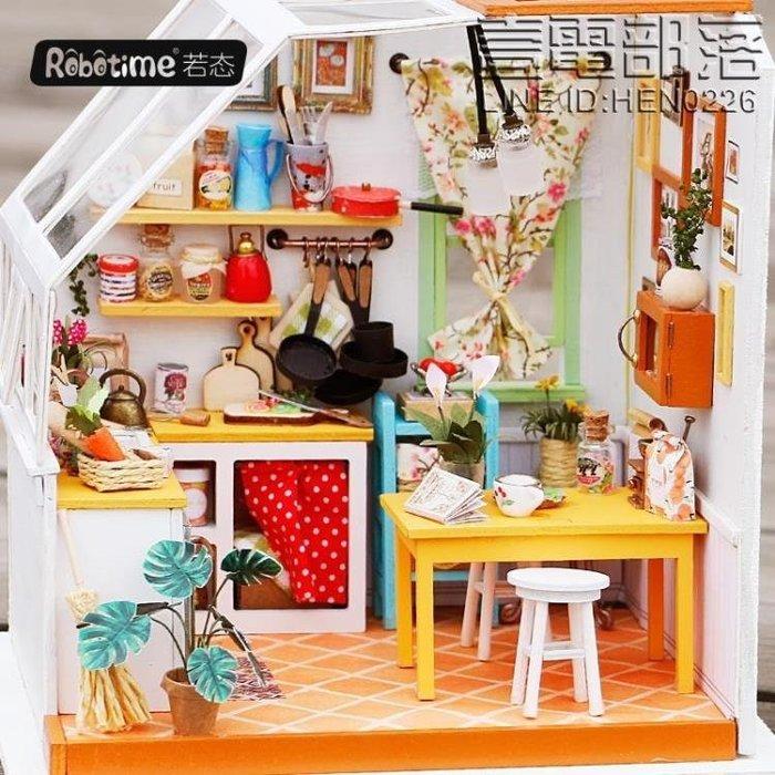 若態若來立體拼圖拼裝模型手工DIY小屋生日禮物女生創意美味廚房