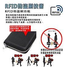 ღ~{ 現貨 }~ ღ頭層牛皮RFID防盗女式多層卡位包 真皮卡包 手拿零錢包  零錢包 名片夾 悠遊卡 證件夾
