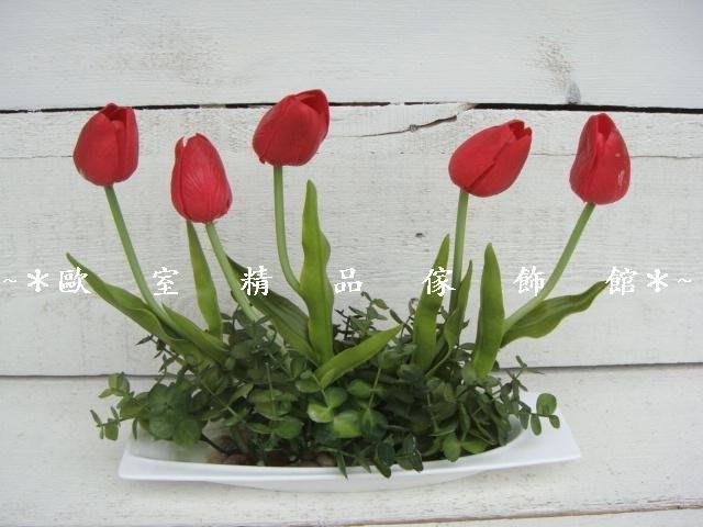 ~*歐室精品傢飾館*~人造花~鬱金香小品盆花/桌花-紅色~新款上市~