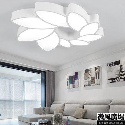 正韓 - 現代簡約客廳led燈大氣吸頂燈主臥室書房燈溫馨個性創意藝術楓葉【微風購物】