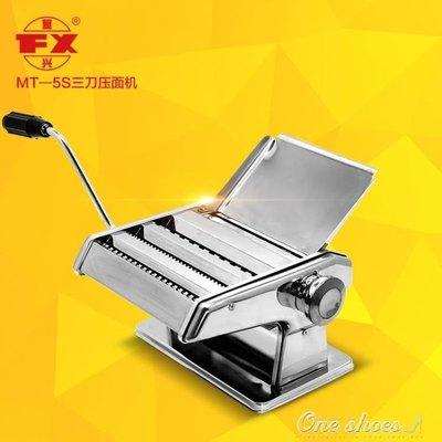 手動家用面條機壓面機不銹鋼MT-5S帶托板    YXS