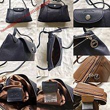 法國代購 Longchamp 全新正品 1061 100%純小羊皮 挎包 單肩包 側背包 斜背包 迷你包 防水