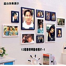 香港明星老照片掛畫 咖啡廳休閑吧壁畫 港式茶餐廳裝飾畫(12組可選)
