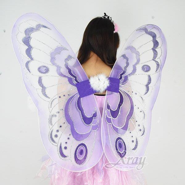 X射線【W152399】蝴蝶翅膀90cm-紫,萬聖節 化妝舞會 派對道具 兒童變裝 表演