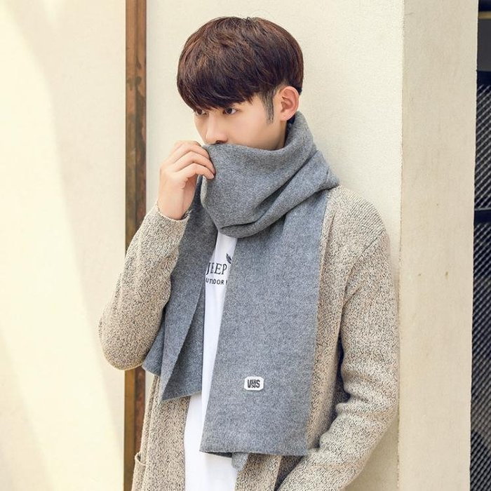圍巾男韓版百搭簡約純色仿羊絨男士韓版針織毛線長款保暖圍脖