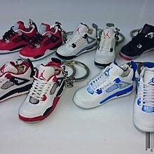 =CodE= 全新AIR JORDAN 4 小鞋模型鑰匙圈(白.黑.紅.藍).RETRO.吊飾.NIKE.AJ4.紅牛