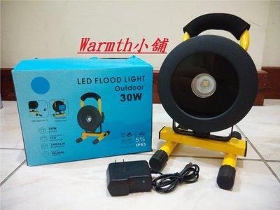 Warmth小舖 XM-L2 LED廣角工作燈 手提燈 探照燈 手電筒 投射燈 帳篷燈 18650 30W