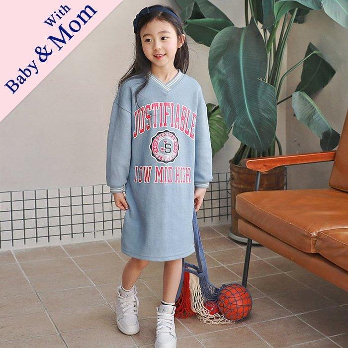 上衣連衣裙童裝女童V領親子裝衛衣裙中大童學院風字母印花寬鬆中長款--崴崴安