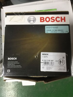 BENZ 賓士BOSCH 全新W204 C63 W212 E63 AMG M156引擎發電機 180A